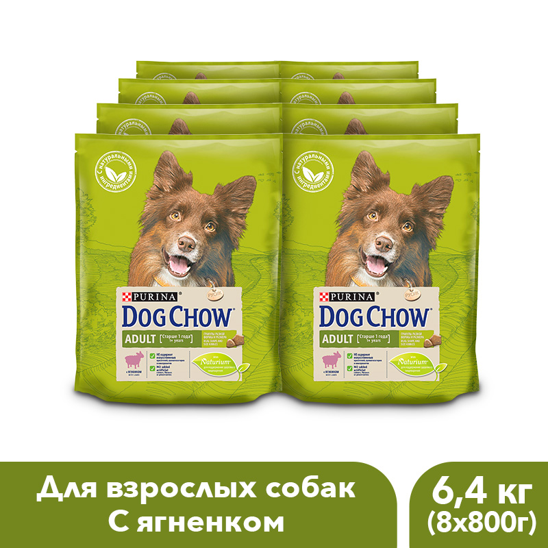 Dog Chow dry food for adult dogs over 1 year old, with a lamb, 6.4 kg. dog chow dry food for adult active dogs over 1 year old with chicken 14 kg