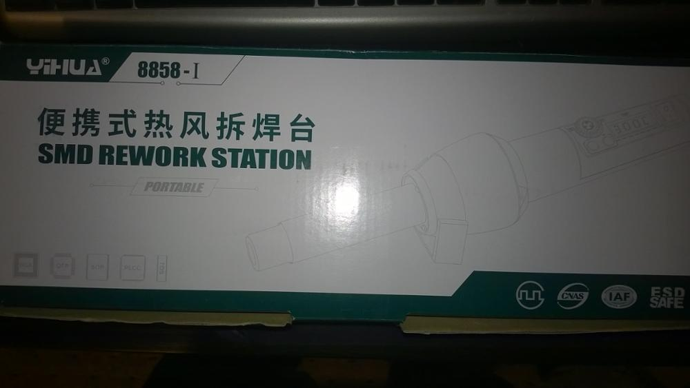 yihua 8858 i отзывы