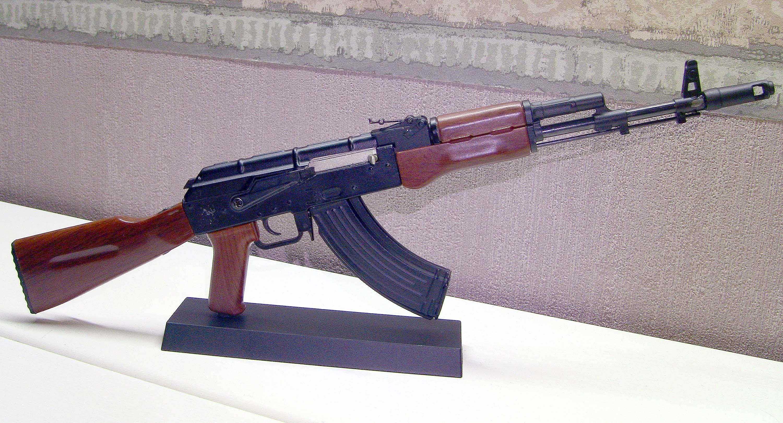 ak47 model toy gun - HD3000×1622