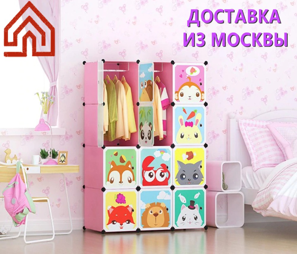 folding wardrobe CG22112folding wardrobe CG22112
