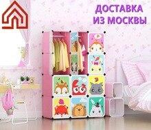 шкаф для одежды Система для хранения одежды DIY гардеробный шкаф CG22112