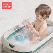 babycare Baby Bath Toys Water Spray Sea Lion Boys Girls Play Water Children Bath Toys Baby 1-3 years old