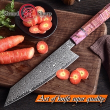 Chefs Knife 67 layers Japanese Damascus steel 8 inch Japanese Kitchen Knife Purple Handle Solidified Wood Damascus Chef Knife