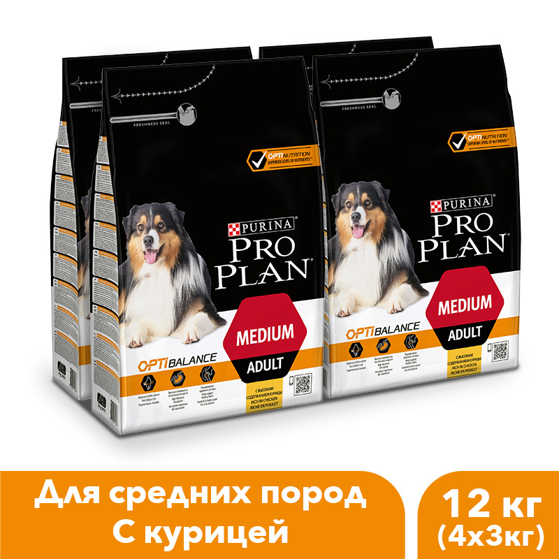 Pro Plan dry food for adult dogs of medium breeds with the OPTIBALANCE complex with high chicken content, 12 kg. коврик для мышки круглый printio origami mouse