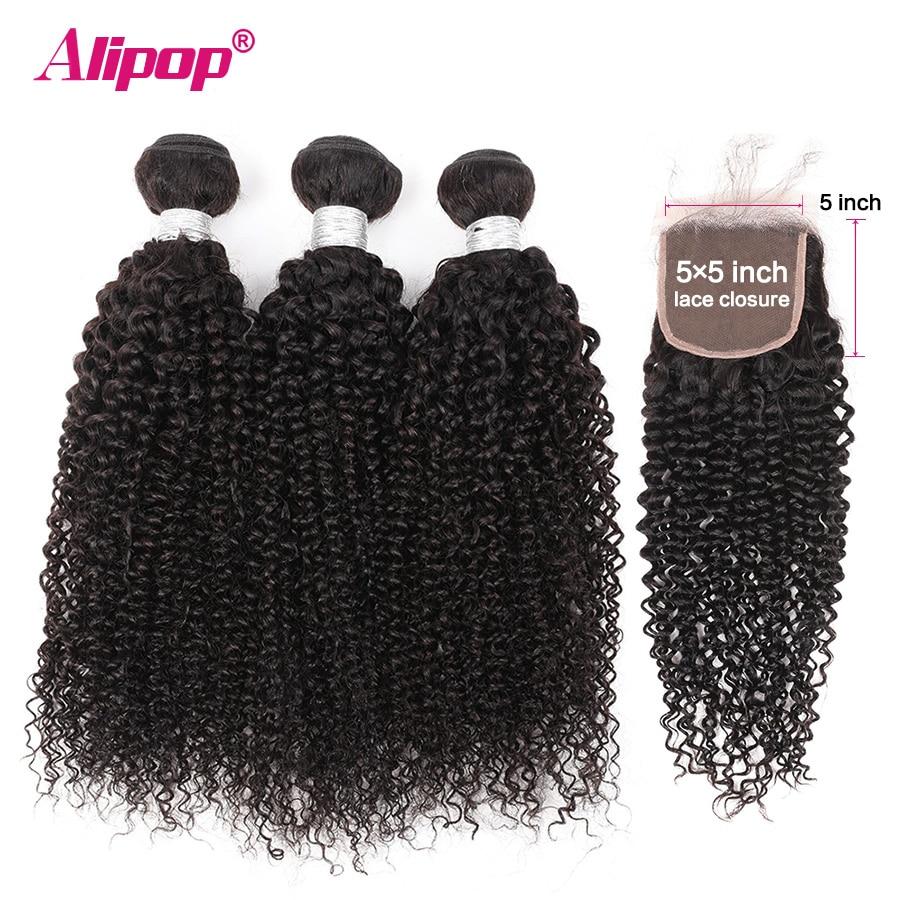 5x5 Lace Closure Mongolian Kinky Curly Hair Bundles With Closure Human Hair 3 Bundles With Lace
