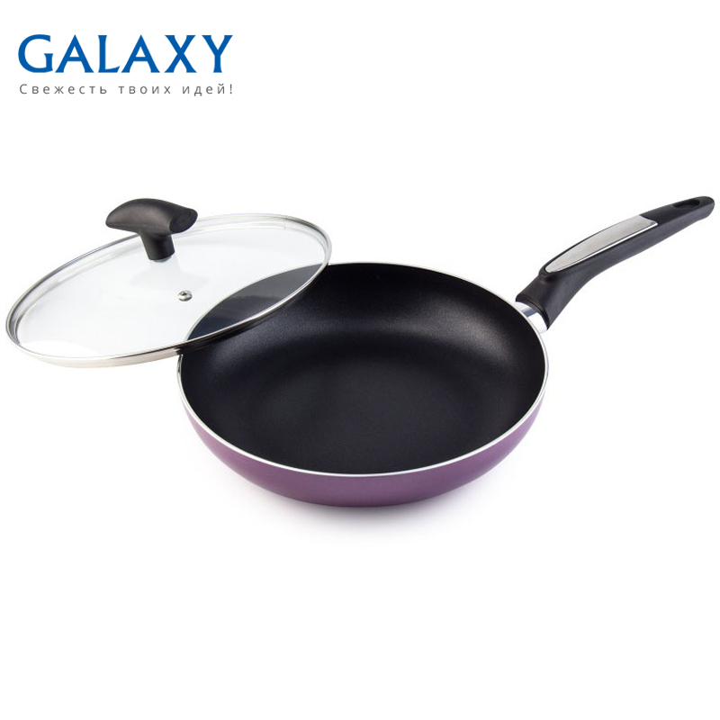 Frying pan with lid Galaxy GL 9827 portable silicone pp oil cleaning scraper for frying pan yellow white
