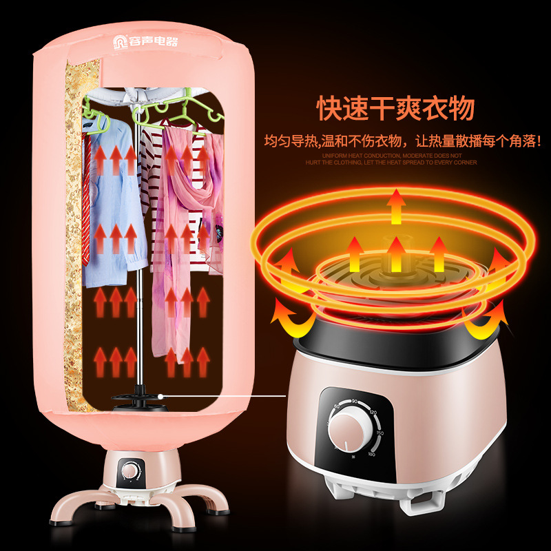 ITAS2105 Cylindrical cloth dryer home mute baby clothes quick drying warm air drying machine wardrobe Waterproof clothe dryer dryers home mute power saving double layer small mini multifunction heater baby clothes quick drying drying machine