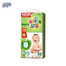 HELEN HARPER Детские подгузники-трусики Soft & Dry maxi 8-13кг. (50 шт.)