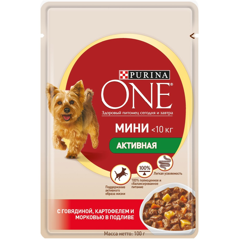 Wet food for dogs of small breeds Purina One Mini Active, with beef, potatoes and carrots in gravy, pouch, 24x100 g. jiqi 100w portable pro smart mini food automatic sealing machine one button vacuum sealer for seal pack opp pe plastic bag