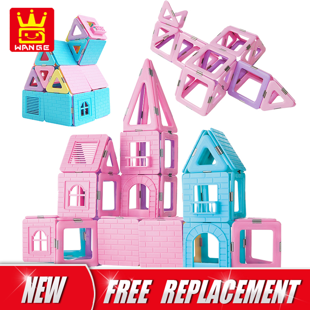 NEW Updated 1pcs Standard Size Magnetic Building Blocks DIY Single Bricks Parts 18 Different Types Educational