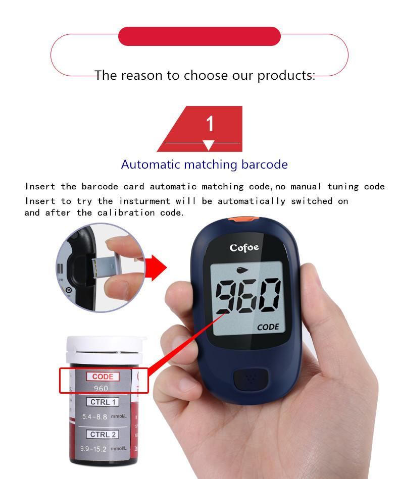 جهاز لمراقبة وقياس السكري في الدم 3