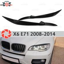Бровей для BMW X6 E71 2008-2014 для светодиодный фары реснички ресниц пластик ABS молдинги украшения отделка Чехлы для автомобиля