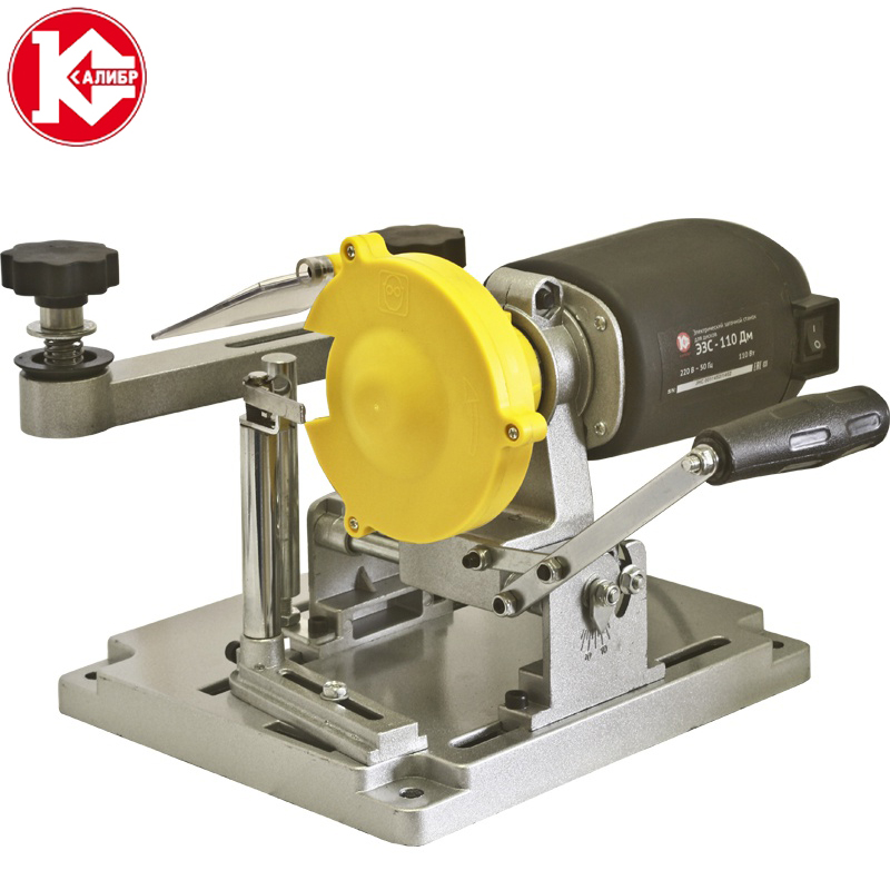 Kalibr EZS-110Dm Grinding Machine Desktop  Grinding Wheel Grinding Machine Grinding tools grinding machine grinding wheel piece 100125150 202532