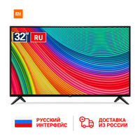 Xiaomi Smart 4S 32 inches 1366*768 intellgent LED Screen TV Set HDMI WIFI 1GB+4GB storage Game Play Display television
