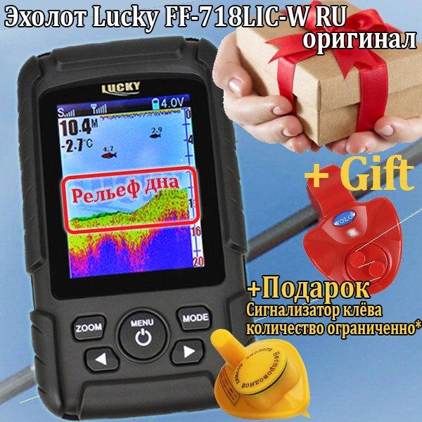 Lucky FF718LiC-W colorido fishfinde versão russa sem fio sonar 45 m bateria recarregável portátil russo/inglês peixe finder