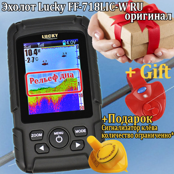 Lucky FF718LiC W Russian Version Colored Wireless Fish Finder Sonar font b Sensor b font 45M