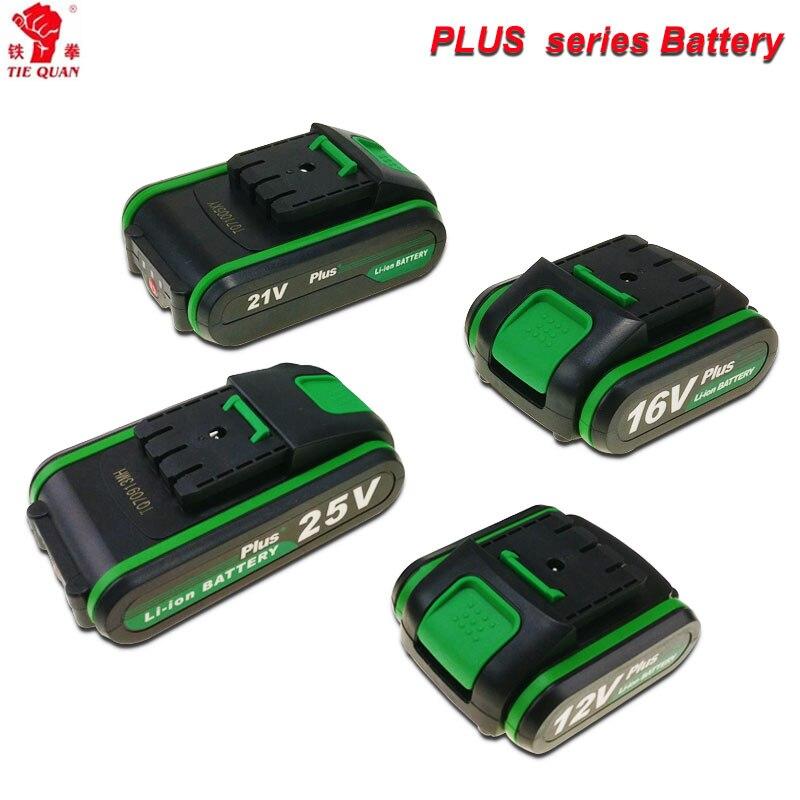 12 V 16.8 v 21 v PLUS LA batterie de Haute qualité batterie au lithium rechargeable perceuse électrique au lithium batterie perceuse à main batterie