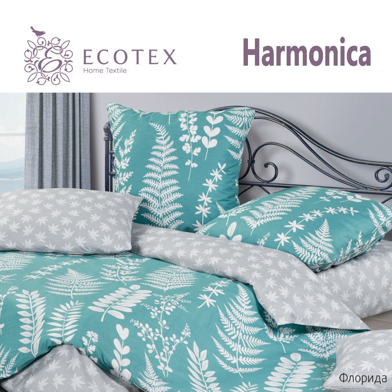Bed linen Florida,100% Cotton. Beautiful, Bedding Set from Russia, excellent quality. Produced by the company Ecotex bed linen markiza 100% cotton beautiful bedding set from russia excellent quality produced by the company ecotex