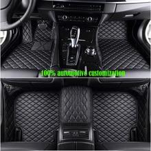 цена на custom made Car floor mats for Nissan X-TRAIL QASHQAI LIVINA GENISS SYLPHY TEANA TIIDA TIIDA GTR Bluebird Auto accessories