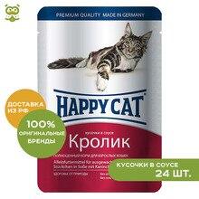 Happy Cat пауч для кошек (кусочки в соусе), Кролик, 24*100 г.