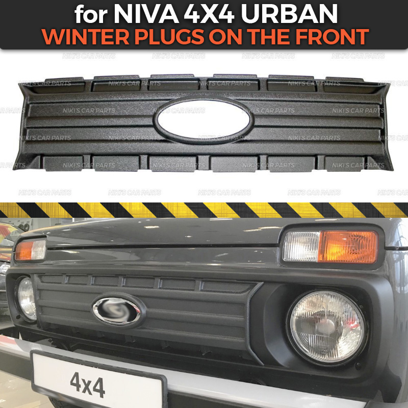 Winter Plug For Lada Niva Urban 4x4 2014- On Front Radiator Grill Abs Plastic Guard Sill Car Accessories Protection Styling Elegant In Style