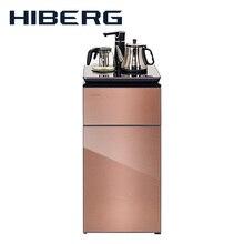 Кулер диспенсер для воды HIBERG F-91FGP с нижней загрузкой бутыли и сервировочной поверхностью, с электронным охлаждением и