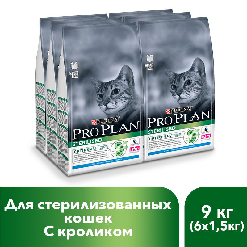 Pro Plan dry food for sterilized cats and neutered cats with rabbit, 9 kg. 3 5 inch hair comb for pets cats