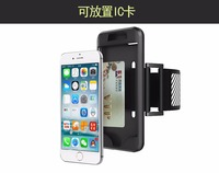 BIGMAX Durable Running Jogging Sports GYM Arm Band Strap Case Cover For IPhone 7 7plus 6