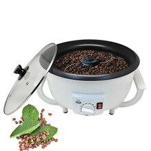 Ce Кофе Жаровня арахиса обжарочная машина список артефактных кофейных зерен машина для выпечки бытовой