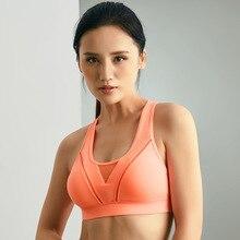 Curve New style Women Mesh Sports Bra