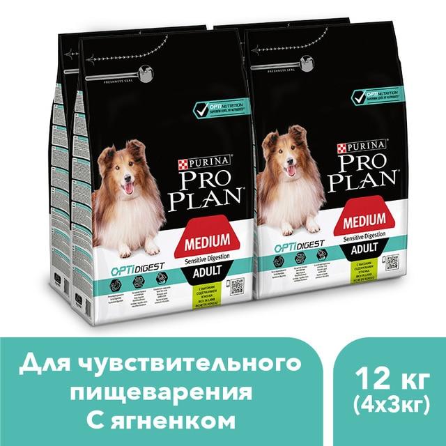 Сухой корм Pro Plan для взрослых собак средних пород с чувствительным пищеварением с комплексом OPTIDIGEST® с ягненком и рисом, 12 кг.