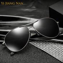Солнцезащитные очки авиаторы поляризационные uv400 женские элегантные