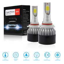 COB 9006 9005 H11 H7 H1 LED Headlight Lamp Light Bulbs Conversion Kit 80W 12000LM HID 6000K Car Fog Light(China)