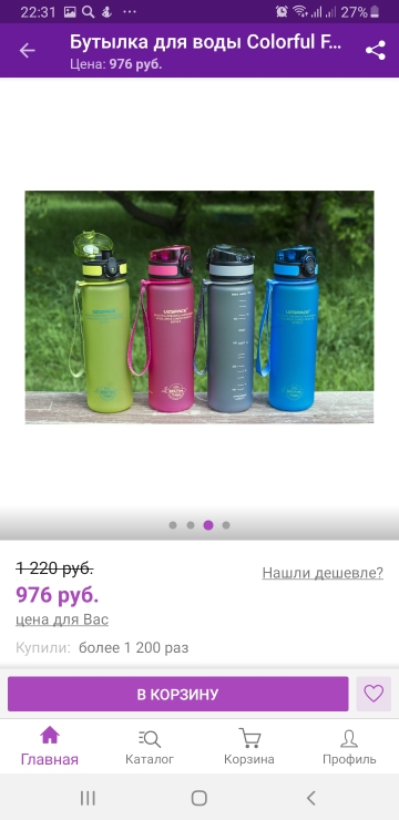 560ml/850ml High Quality Portable Water Bottle With Rope Leak Proof Durable Drinkware Outdoor Sports Bottles BPA Free-in Water Bottles from Home & Garden on AliExpress