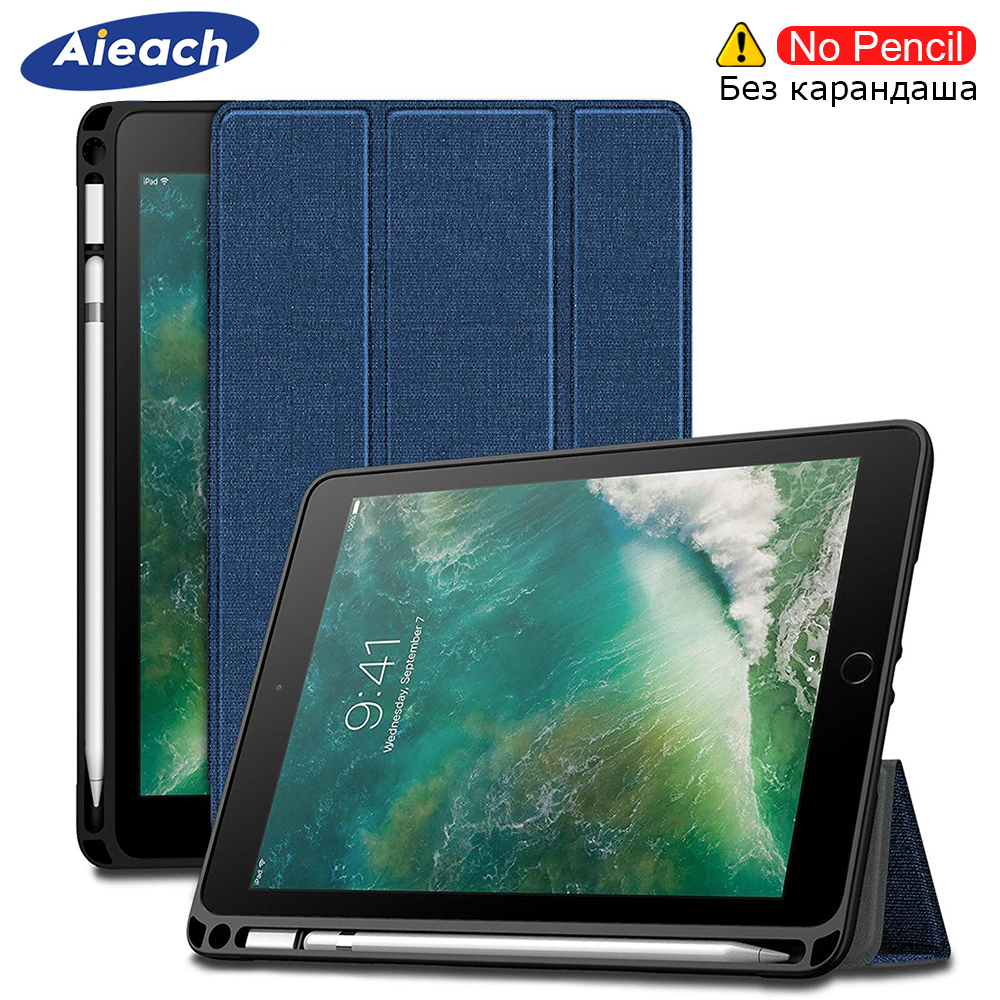 Cloth Texture Case For IPad Pro 9.7 2016 With Apple Pencil Holder Smart Leather Soft Silicone Back Case For IPad 9.7 Pro Cover