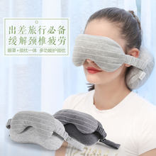 1Pcs Travel Eye Pillow Soft Foam Particles Neck Portable Flight Car Nap travel Pillow head support Eye Mask Almohada de viaje(China)