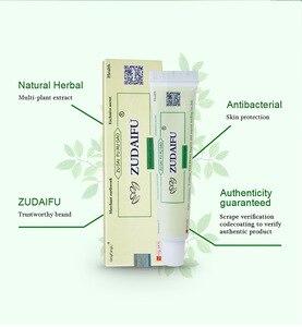 Image 5 - 10 개/몫 (상자 포함) ZUDAIFU 천연 피부 크림 습진 연고 건선 알레르기 신경 피부염