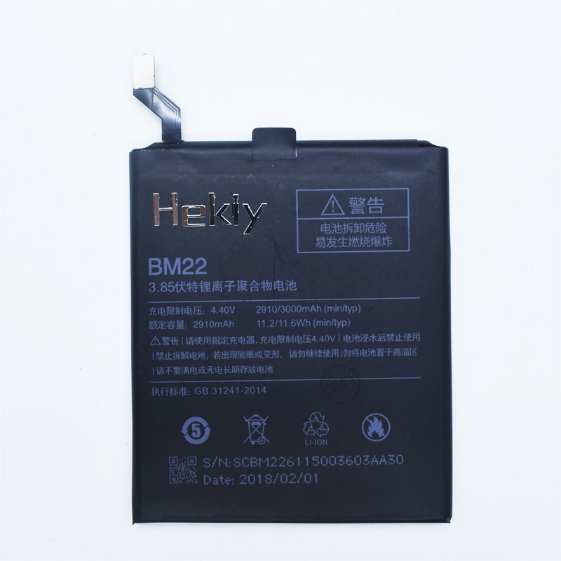 2018 New 3000Mah BM22 battery For Xiaomi Mi5 Battery Replacement Battery For Xiaomi M5 Mi 5 cell phone
