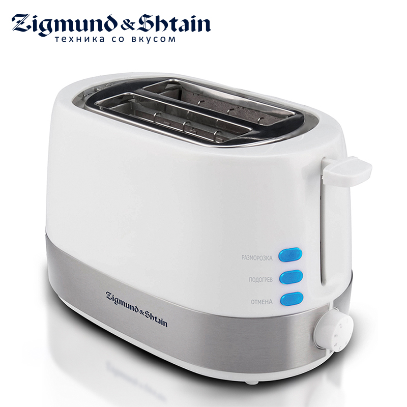 Zigmund & Shtain ST-80 W Toaster Kuchen-Meister 900W LED indicators 3 operating modes 7 degrees of toasting