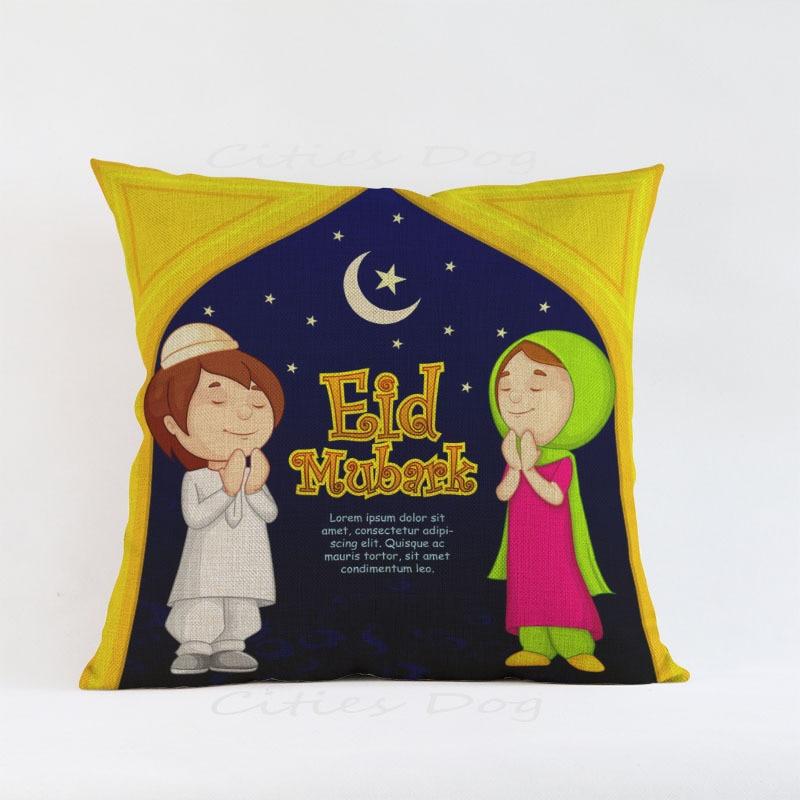Islam Moslem Mosque Eid Mubarak Ramadan Kareem Eid-Al-Fitr Pillow Case Religious Belief Home Decoration Cushion Cover