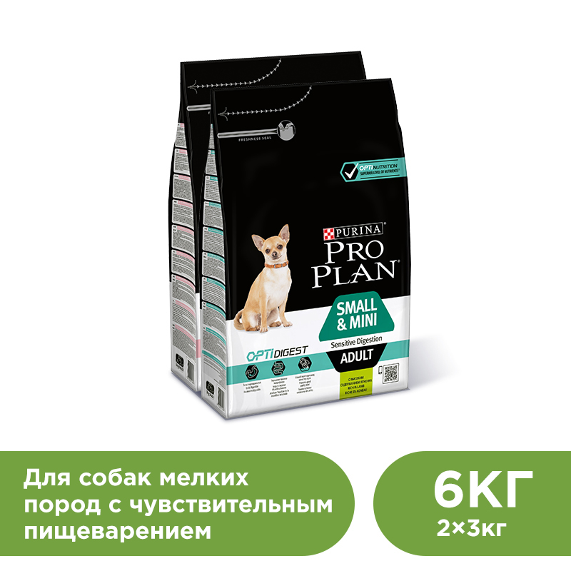Pro Plan Small & Mini Adult Sensitive Digestion food for adult dogs of small and dwarf breeds, Lamb, 2 packs x 3 kg.