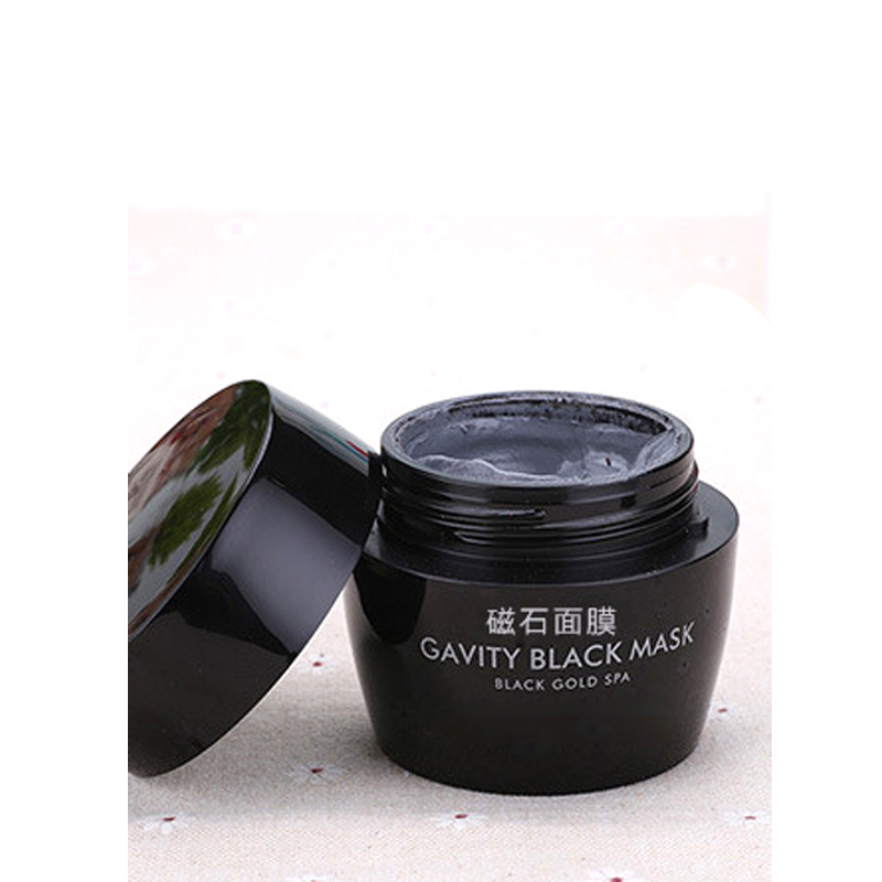 Biological Magnetic Mud Mask Dead Sea Mud Magnet Suck Face Brightens Firming Moisturizing Blackhead Removal Mask for the Face