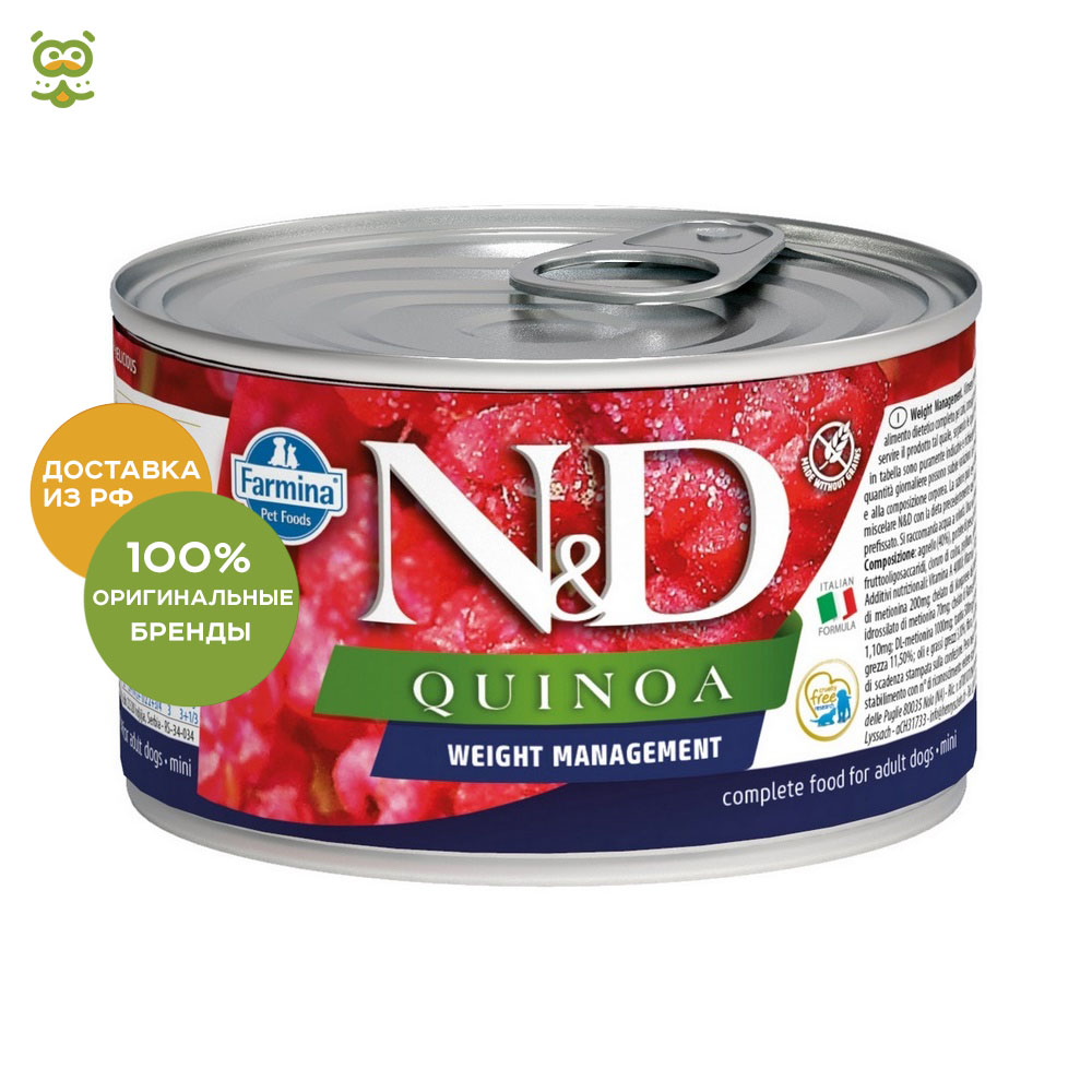 N&D Dog Quinoa Wet Food Weight Management Mini Canned food for dogs for weight control, Lamb, 140 g