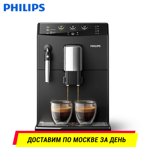 Автоматическая кофемашина Philips 3000 series HD8827/09