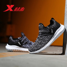 New Hot mens sneakers Harajuku Breathable men Skateboard shoes sports for Men XTEP