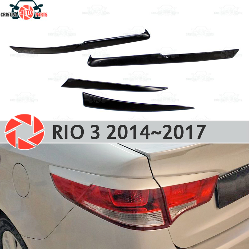 Eyebrows for Kia Rio 3 2014-2017 for rear lights cilia eyelash plastic ABS moldings decoration trim covers car styling car seat cover covers auto for
