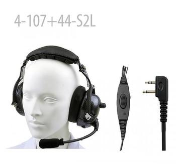 Carbon Fiber Pattern Heavy duty Noise Cancelling Headset for IC- F3GS IC-F4G IC-F4GS IC-F11 IC-F11S IC- F14 IC- F14 S IC-F15 фото