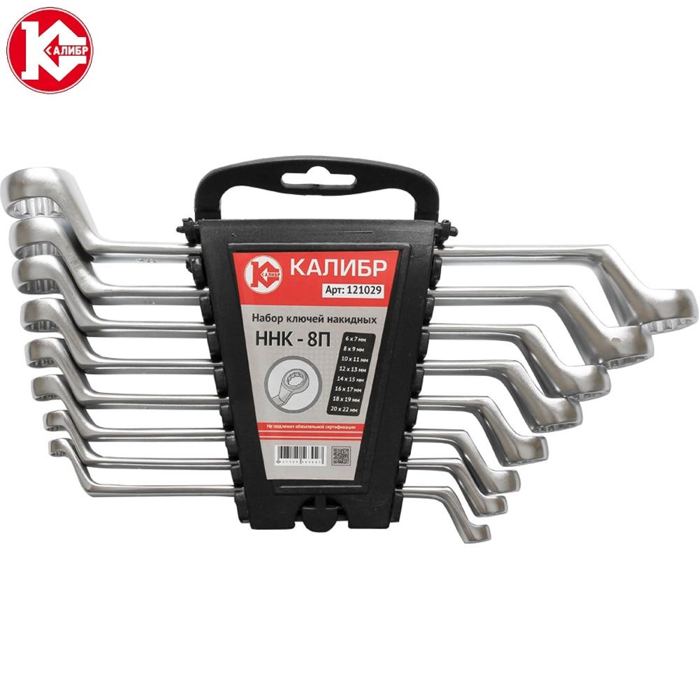 Wrench set Kalibr NNK-8P CRV 8 pcs 6-22 mm Ring spanner wrench set for impact wrencher kalibr gtu 10