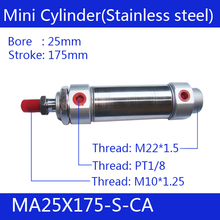 цена на Free shipping Pneumatic Stainless Air Cylinder 25MM Bore 175MM Stroke , MA25X175-S-CA, 25*175 Double Action Mini Round Cylinders