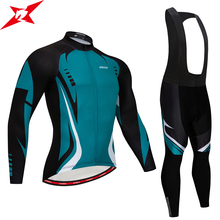 GEODASH 2019 High Quality Cycling Set Breathable Maillot Man Quick Dry Clothing Mens GEL Pad